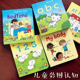 China Preschoolers Children'S Board Book Printing And Binding Services Foil Stamping factory