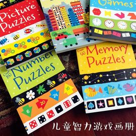 China Full Color Soft Cover Children's Books Printing Game Puzzle A4 School Spot UV Coating factory