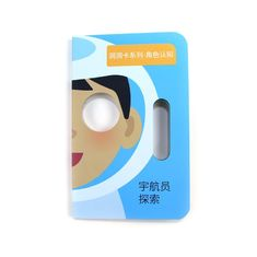 China Coloring Children'S Board Book Printing Role Cognition Hole Book Printing Education factory