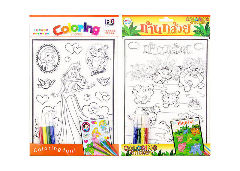 3D Embossing Activity Coloring Sticker Kids Sticker Printing For Children supplier
